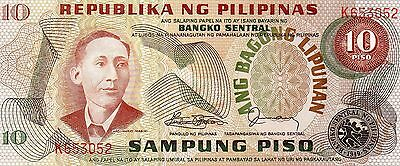 PHILIPPINES 10 Pesos ND 1974 to 1985 P161d Red Serial Number UNC Banknote