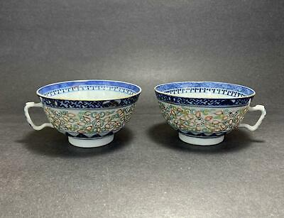 A pair of rare Chinese antique porcelain tea cups with handles and Kongxi Marks
