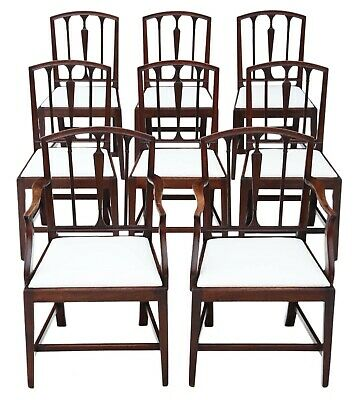 Antique fine quality set of 8 (6+2) Georgian mahogany dining chairs C1790