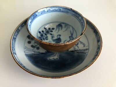 Antique Chinese 'cafe au lait' tea bowl and saucer Early 18th century