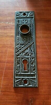 Single Eastlake cast iron doorknob backplate
