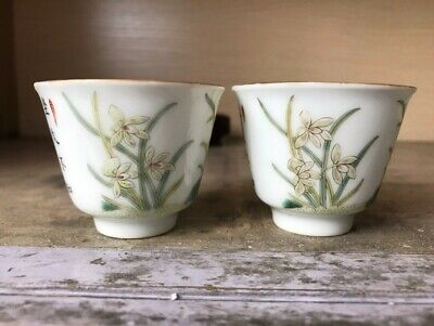 Pair Of Antique Chinese Famille Rose Porcelain Coffee Cups Red Mark No Reserve