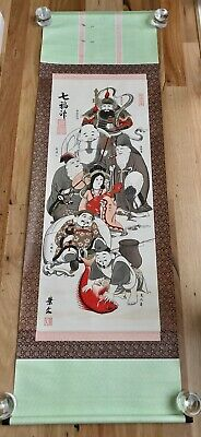 Old Japanese Paper Scroll 54x175cm