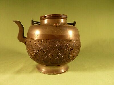 Antique Chinese Qing Infuser Tea Pot Pewter & Bronze with Carved Coconut Sides
