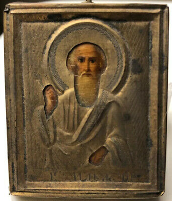"Gorgeous Rare Little Antique RUSSIAN 84 Gilt SILVER ICON ""MH"" Jesus 2"" X 1 5/8"""