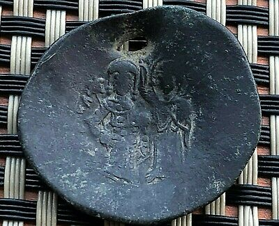 Andronicus I Commenus 1183-1185 Ad Billon Aspron Trachy Constantinople Mint.