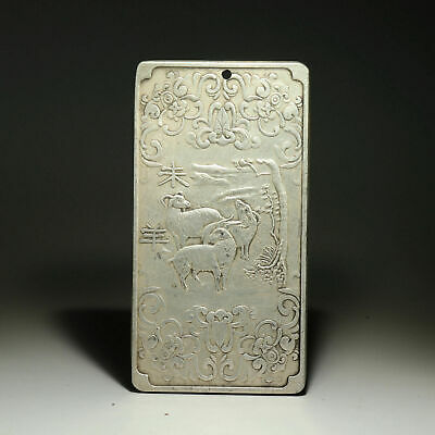 Collectable China Old Miao Silver Hand-Carve Sheep & Bloomy Flower Decor Pendant