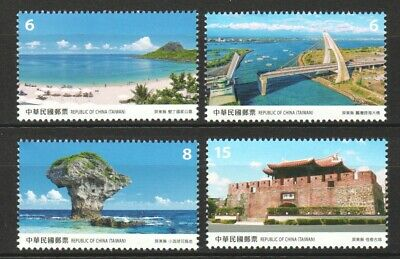 Rep. Of China Taiwan 2020 Pingtung County Scenery Comp. Set Of 4 Stamps In Mint
