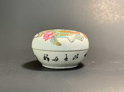 A Rare Chinese Antique Hand Painted Porcelain Ink Paste Pot - DaoGuang Period