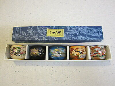 Japanese Tea Ceremony  5 PC Pottery Cup - japan Made