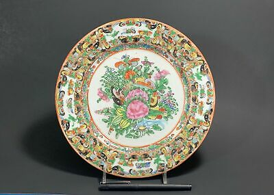 Large Early 20th Century Chinese Porcelain Butterfly Plate Excellent Condition