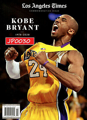 KOBE BRYANT LOS ANGELES TIMES COMMEMORATIVE ISSUE 1978-2020, New/Sealed