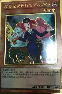 Yu-Gi-Oh! Tour Guide From the Underworld RC03-JP005 Secret Rare Japanese