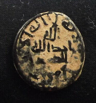 Islamic Copper Anomymous,  Post-Reform Type , Ae Fals , Scarce