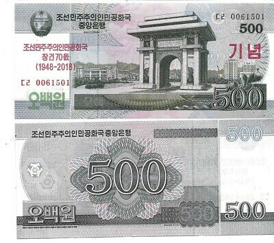 Billete De 500 Won 2018 70 Aniversario