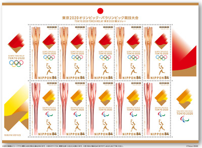 2020 TOKYO TORCH RELAY Olympic Paralympic stamp official licensed