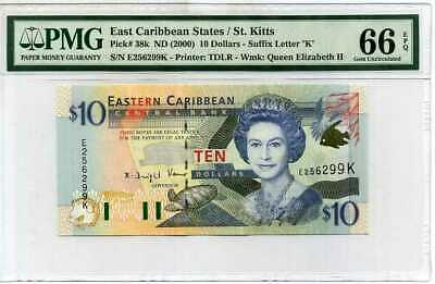 UNC No suffix letter 2012 No bars Eastern Caribbean Banknote P53a $20 QE II