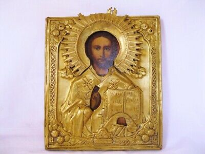 Large Antique Russian Hand Painted Icon Jesus Christ Pantocrator