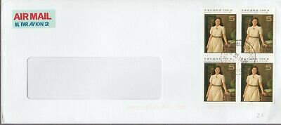 Rep. Of China Taiwan Commercial Envelope 10 2002 Modern Painting Sc#3463 Used