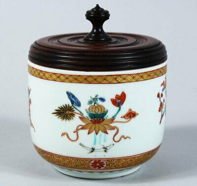 Fine Quality 18Thc Chinese Yongzheng Period Porcelain Deep Bowl With Wood Cover