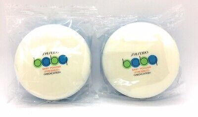 2 x Shiseido Medicated Body Baby Powder (Pressed) With Soft Puff US Seller F/S