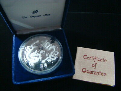 Singapore 1988 Proof Silver 5 Oz. Dragon Original Box & COA 5500 Mintage Nice!!