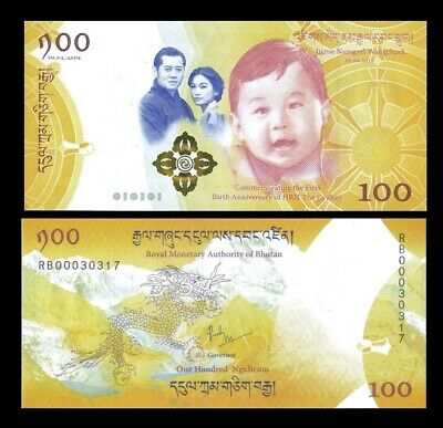 2018 Folder 2016 Royal Baby Commemorative 100 Ngultum UNC Bhutan