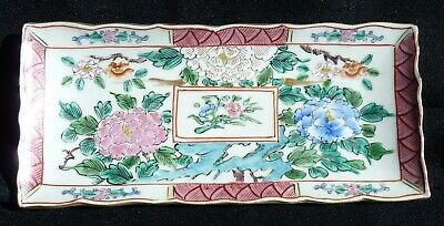 Relish Dish - Chinese Rose Medallion Style - From an estate bought in Japan 1953