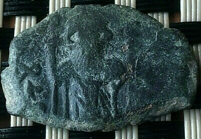 """Constans Ii 641-668 Ad Ae Follis Large """"M"""" Ancient Byzantine Coin"""
