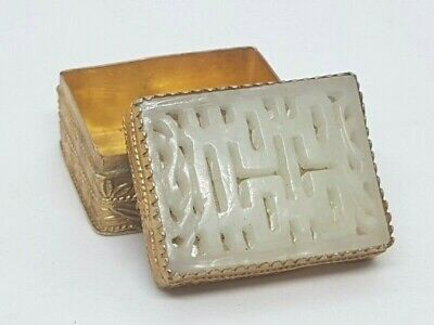 Vintage Chinese Carved Jade Engraved Brass Miniature Box Collectible 1.5x1""