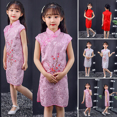 Children Kids Girls Stand Collar Floral Dress Chinese Style Cheongsam Dresses