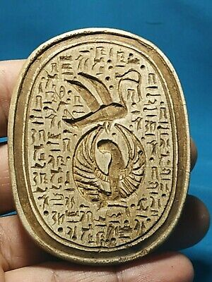 Royal Scarab is very rare ancient Egyptian civilization.. 1