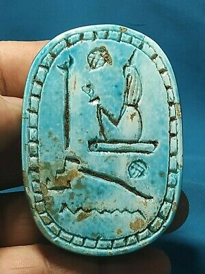 Royal Scarab is very rare ancient Egyptian civilization. 2