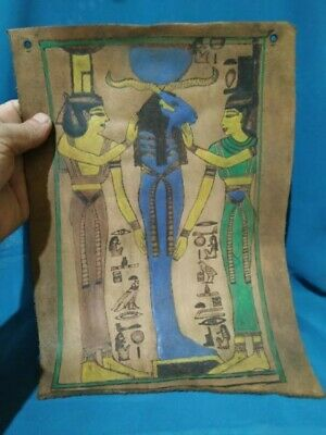 Pharaonic leather is very rare ancient civilization of Egypt.. 1