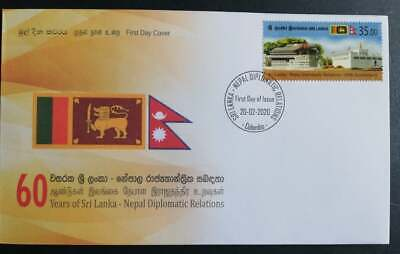 Sri Lanka Nepal Diplomatic Relations First Day Cover (FDC) 2020