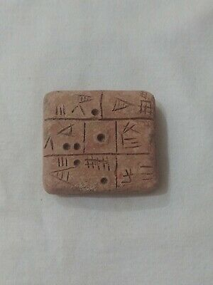 Rare Ancient Near Eastern Clay Tablet With Early Form Of Writing C. 2000-3000B.c