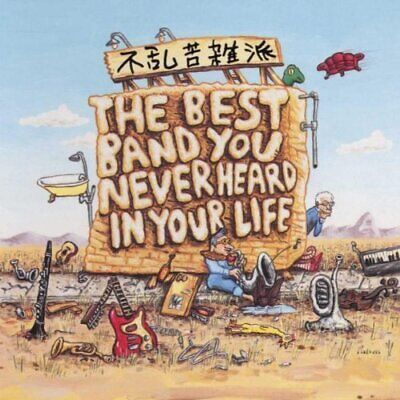 Frank Zappa : The Best Band You Never Heard in Your Li CD FREE Shipping, Save £s