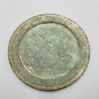 ANCIENT VIKING BRONZE INSCRIBED DISH Circa 950 to 1000 A.D.
