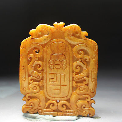 Antique Jade Carved Double Dragon Play Ball BI Amulet Pendant 10195
