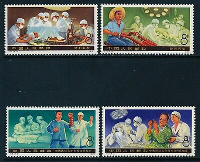 Peoples Republic of China Scott #1271-74 (4 stamps) MNH SCV: $39.00
