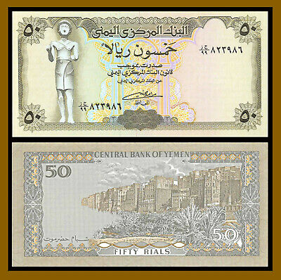 Yemen 50 Rials, 1997 P-27A Sig#8 Replacement 99 Unc