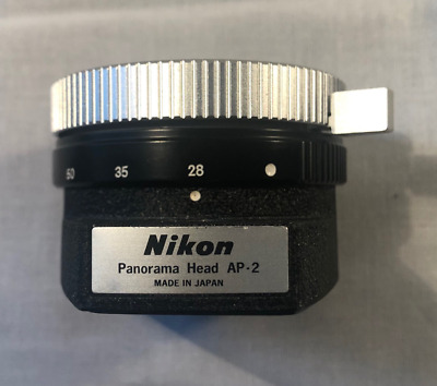 Nikon AP-2 Panorama Head for 28-105mm