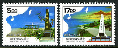 Taiwan RO China 1996 South Sea Islands,2v MNH