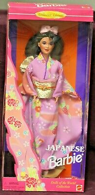 Japanese Barbie By Mattel 1995 #14163 C.e. Dolls Of The World Collection Nib!