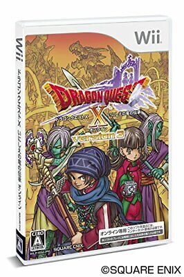 Dragon lore of Dragon Quest X ancient - Wii