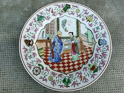 Ancienne assiette chinoise famille rose Chinese plate porcelain red mark