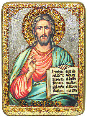 Russian Orthodox Jesus Christ Icon Almighty Pantocrator Oak Pearl Christianity