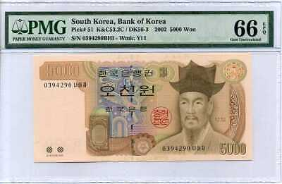 South Korea P-55 2006 5000 5,000 Won Gem UNC