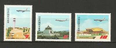 Rep. Of China Taiwan 1984 Airmail Comp. Set Of 3 Stamps Sc#C84-C86 In Mint Mnh