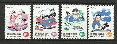 Rep. Of China Taiwan 1994 Children's Plays Comp. Set 4 Stamps Sc#2947-2950 Mint